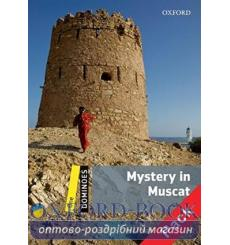 Dominoes 1 Mystery in Muscat with MultiROM 9780194249140 купить Киев Украина