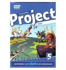 Project 4th Edition 5 DVD
