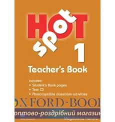 Книга для учителя Hot Spot 1 Teachers Book with Test CD ISBN 9780230717886 купить Киев Украина