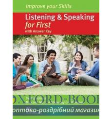 Improve your Skills: Listening and Speaking for First with key and Audio CDs ISBN 9780230464650 купить Киев Украина