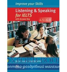 Improve your Skills: Listening and Speaking for IELTS 4.5-6.0 with key and Audio CDs ISBN 9780230464681 купить Киев Украина