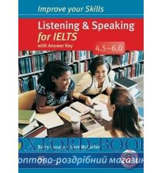 Improve your Skills: Listening and Speaking for IELTS 4.5-6.0 with key and Audio CDs and MPO ISBN 9780230462878 купить Киев У...