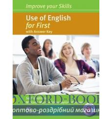 Книга Improve your Skills: Use of English for First with key and MPO ISBN 9780230460942 купить Киев Украина