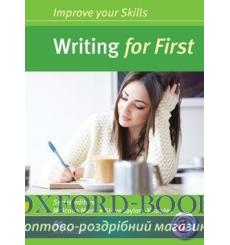 Книга Improve your Skills: Writing for First without key with MPO ISBN 9780230461888 купить Киев Украина
