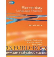 Language Practice 3rd Edition Elementary/KET without key and CD-ROM ISBN 9780230726970 купить Киев Украина