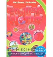 Книга English World 1 Teachers Guid with eBook ISBN 9781786327222