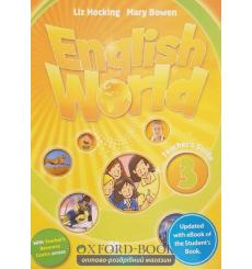 English World 3 Teacher's Guide with eBook