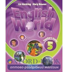 Книга English World 5 Teachers Guide with eBook ISBN 9781786327260