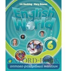 English World 6 Teacher's Guide with eBook