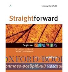 Підручник Straightforward 2nd Edition Beginner Students Book with eBook Pack ISBN 9781786327598