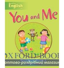 Книжка You and Me 1 Numbers Book ISBN 9781405079464