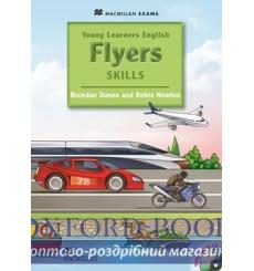 Учебник Young Learners English: Flyers Skills Pupils Book ISBN 9780230449091 купить Киев Украина