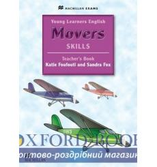 Книга для учителя Young Learners English: Movers Skills Teachers Book with Webcode 9780230449060 купить Киев Украина