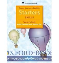 Книга для учителя Young Learners English: Starters Skills Teachers Book with Webcode 9780230449015 купить Киев Украина