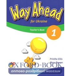 Книга для учителя Way Ahead for Ukraine 1 Teachers Book + Audio CD ISBN 9781380013262 купить Киев Украина