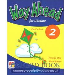 Way Ahead for Ukraine 2 Pupil's Book