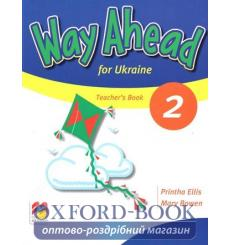 Книга для учителя Way Ahead for Ukraine 2 Teachers Book + Audio CD ISBN 9781380013316 купить Киев Украина