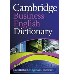 Словарь Cambridge Business English Dictionary ISBN 9780521122504
