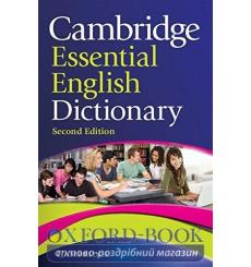 Учебник Cambridge Essential English Dictionary Pupils book 2nd Edition 9780521170925 купить Киев Украина
