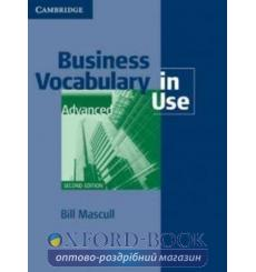 Словарь Business Vocabulary in Use Advanced with Answers Mascull B № 2nd Edition 9780521128292 купить Киев Украина