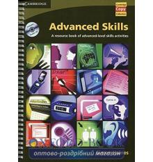 Cambridge Copy Collection: Advanced Skills with Audio CD