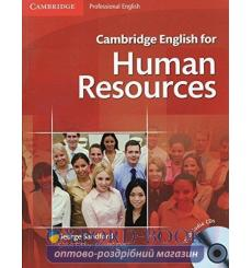 Учебник Cambridge English for Human Resources Interm to Upper Students Book with Audio CDs (2) ISBN 9780521184694 купить Киев...