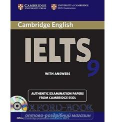Учебник Cambridge Practice Tests IELTS 9 Self-study Pack (Students Book with answers and Audio CDs (2))  Cambridge ESOL купит...