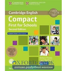 Compact First for Schools Students Pack (SB without key with CD-ROMWB without key with Down. Audio) купить Киев Украина