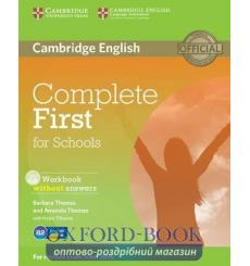 Тетрадь Complete First for Schools workbook without Answers with Audio CD 9781107671799 купить Киев Украина