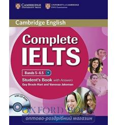 Учебник Complete IELTS Bands 5-6.5 Students Book with Answers with CD-ROM Brook-Hart, G ISBN 9780521179485 купить Киев Украина