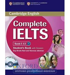Учебник Complete IELTS Bands 5-6.5 Students Pack (SB with Answers with CD-ROM and Class Audio CDs (2)) ISBN 9780521179539 куп...