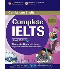 Учебник Complete IELTS Bands 6.5-7.5 Students Book with key with CD-ROM with Audio CDs ISBN 9781107688636 купить Киев Украина