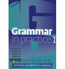 Grammar in Practice 1 exercises with tests