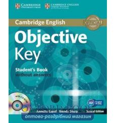 Учебник Objective Key Students Book without answers with CD-ROM Capel A 9781107662827 купить Киев Украина