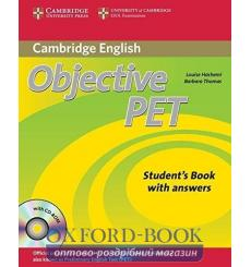 Objective PET Self-study Pack (SB with answers with CD-ROM and Audio CDs (3)) Hashemi L 9780521732727 купить Киев Украина
