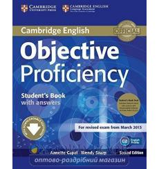 Учебник Objective Proficiency Students Book with key with Class Audio with Downloadable Software  3rd Edition 9781107633681 к...