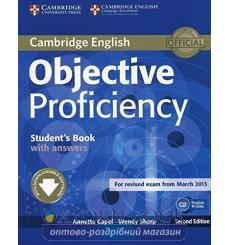Учебник Objective Proficiency Students Book with answers with Downloadable Software Capel, A  3rd Edition 9781107646377 купит...
