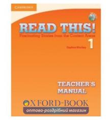Read This! 1 Teachers Manual +CD Mackey, D ISBN 9780521747882