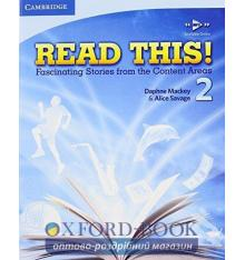 Учебник Read This! 2 Students Book with Free Mp3 Online Savage, A ISBN 9780521747899