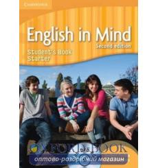 Учебник English in Mind Starter Students Book with DVD-ROM Puchta, H 3rd Edition 9780521185370 купить Киев Украина