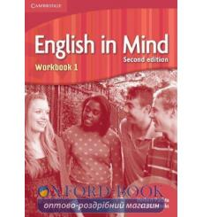 Тетрадь English in Mind 1 Workbook Puchta, H 3rd Edition 9780521168601 купить Киев Украина