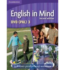 English in Mind 3 dvd Puchta H 2nd Edition 9780521155861 купить Киев Украина