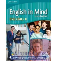 English in Mind 4 dvd Puchta H 2nd Edition 9780521184526 купить Киев Украина
