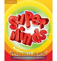 Тетрадь Super Minds Starter workbook Puchta H 9780521148535 купить Киев Украина