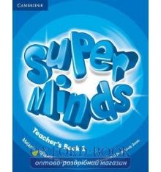 Книга для учителя Super Minds 1 Teachers Book Williams, M ISBN 9780521220613