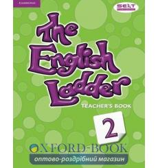 Книга для учителя The English Ladder Level 2 Teachers Book House, S 9781107400702 купить Киев Украина