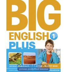 Рабочая тетрадь Big English Plus 1 Workbook ISBN 9781447989059
