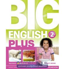 Підручник Big English Plus 2 Students Book ISBN 9781447989134