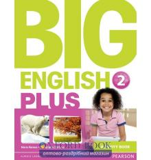 Рабочая тетрадь Big English Plus 2 Workbook ISBN 9781447989103