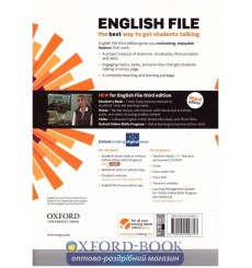 English File Upper-Intermediate: Student's Book with iTutor DVD